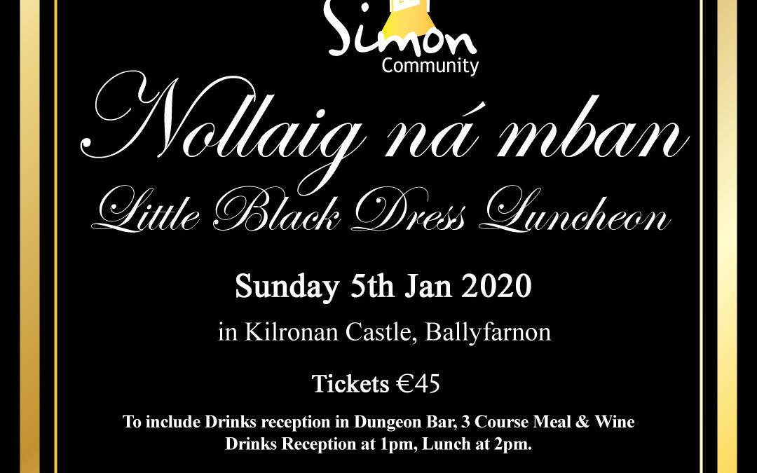 North West Simon Little Black Dress Luncheon